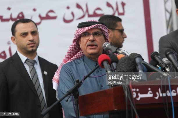 Qatar's Ambassador to the Palestinian Authority Mohammed Al Emadi speaks during a press conference at alShifa hospital to announce about the granting...