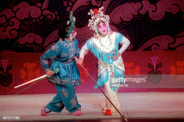 Qi Shu Fang Peking Opera Company presents 'The Legend of the White Snake' at the Kaye Playhouse on Saturday night October 7 2001This imageBing Yang...