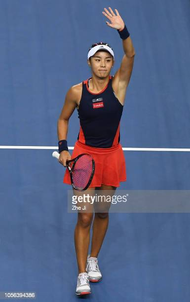 Qiang Wang of China celebrates after defeating Madison Keys of the United States during their women's singles match on day 4 of the 2018 WTA Elite...
