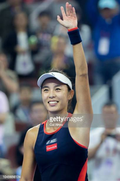 Qiang Wang of China celebrates after winning against Karolina Pliskova of the Czech Republic during their Women's Singles 3rd Round match of the 2018...