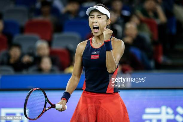 Qiang Wang of China celebration win the game against Daria Gavrilova of Australia during 2018 Wuhan Open at Optics Valley International Tennis Center...