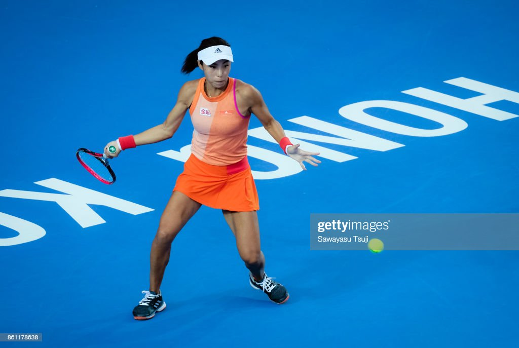 Qiang Wang of China in action during the Prudential Hong Kong Tennis Open 2017 Semi-final match between Anastasia Pavlyuchenkova of Russia and Qiang Wang of China at Victoria Park on October 14, 2017 in Hong Kong, Hong Kong.