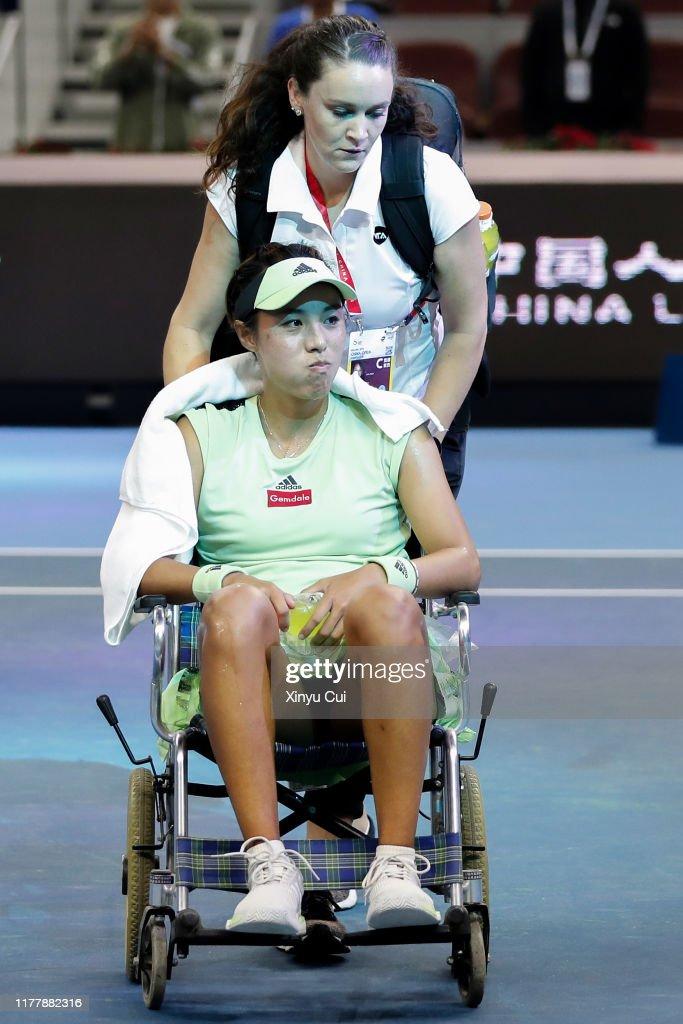 2019 China Open - Day 2 : News Photo