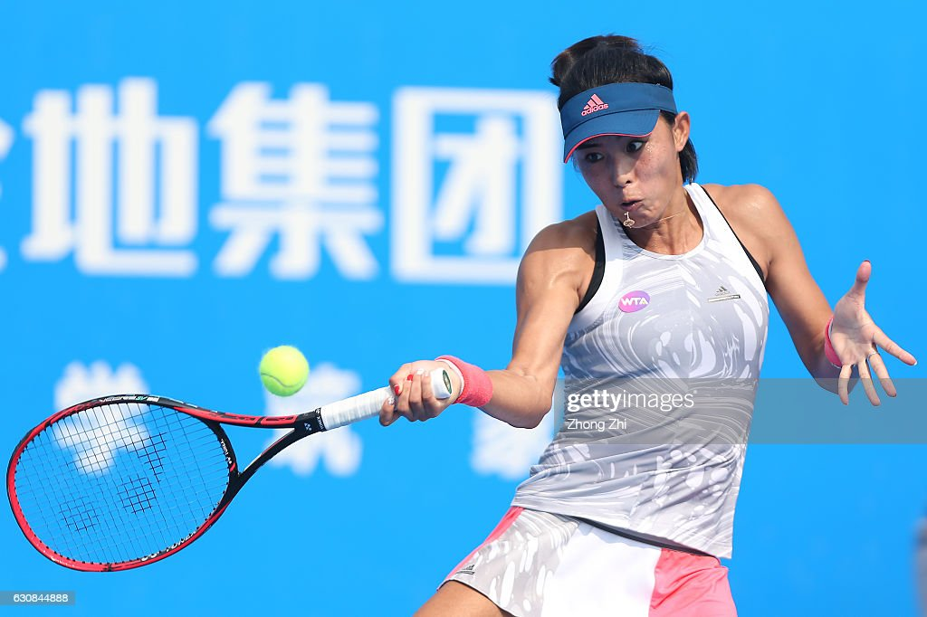 2017 WTA Shenzhen Open - Day 3