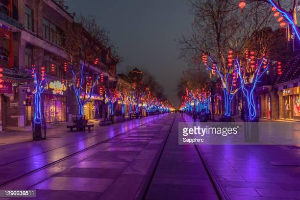 qianmen street, beijing, china - 公共の建物 ストックフォトと画像