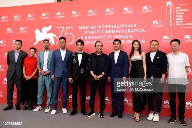 Qianyuan Wang Hu Jun Zhang Kai Zhang Yimou Wang Jingchun Guan Xiaotong and guest attend the Ying and 2018 JaegerLeCoultre Glory to the Filmaker Award...