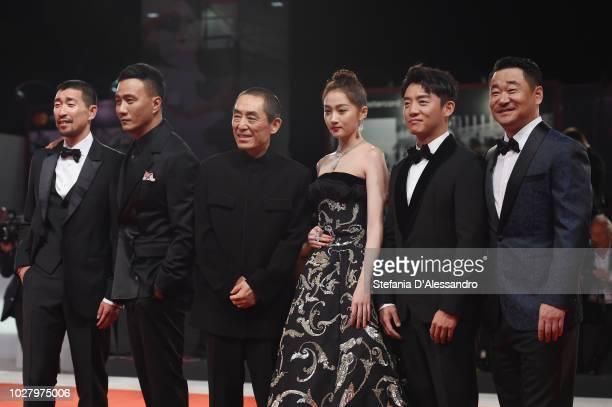 Qianyuan Wang Hu Jun Zhang Yimou Guan Xiaotong Zhang Kai and Wang Jingchun walk the red carpet ahead of the Ying And 2018 JaegerLeCoultre Glory To...