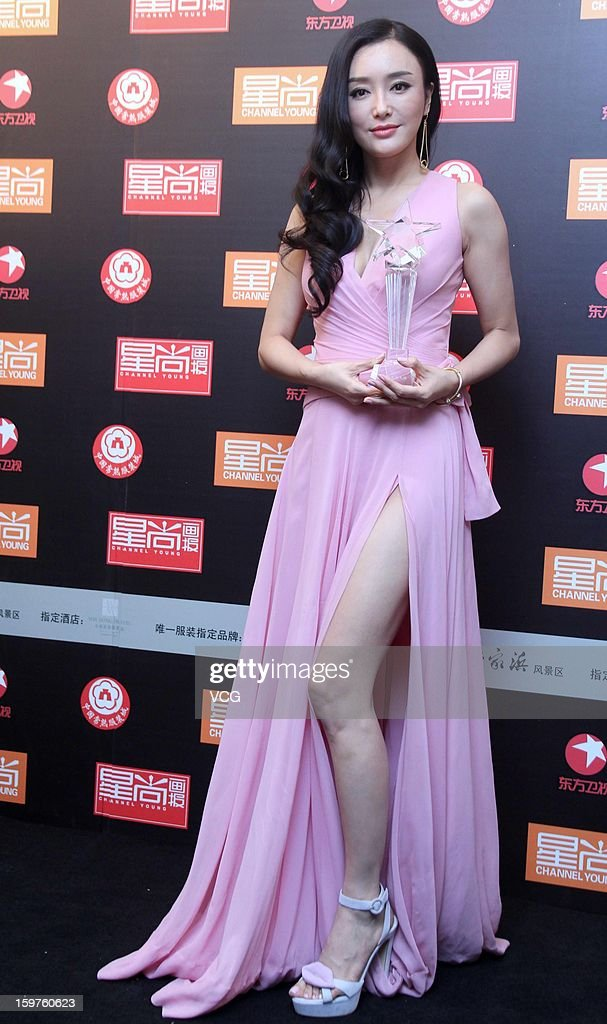 Qin Lan attends the 12th Channel Young China Fashion Award on January 18, 2013 in Changshu, Jiangsu Province of China.