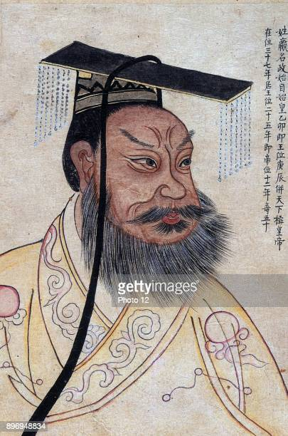 Qin Shi Huangdi First Emperor of Qin Dynasty