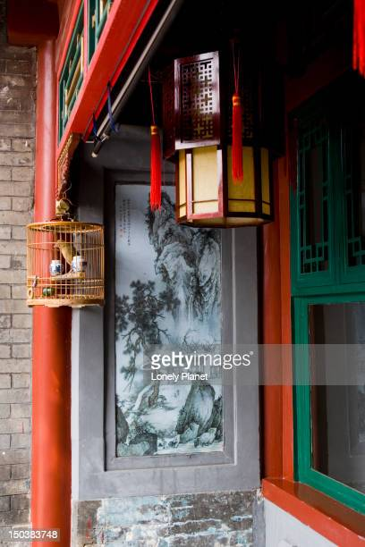 qing dynasty hutong house, dongcheng. - qing dynasty stock photos and pictures