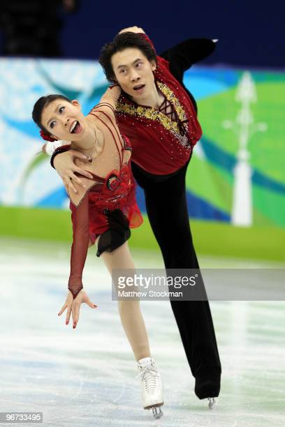 Qing Pang and Jian Tong of China compete in the Figure Skating Pairs Free Program on day 4 of the Vancouver 2010 Winter Olympics at the Pacific...