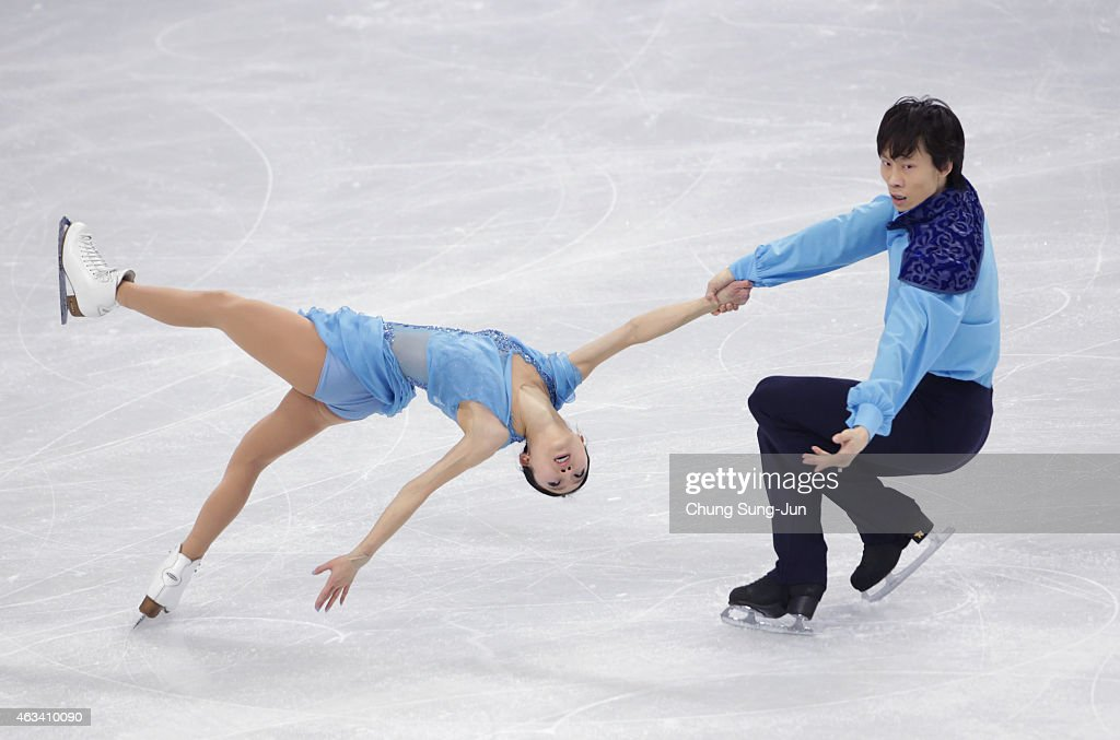 ISU Four Continents Figure Skating Championships 2015 - Day Three