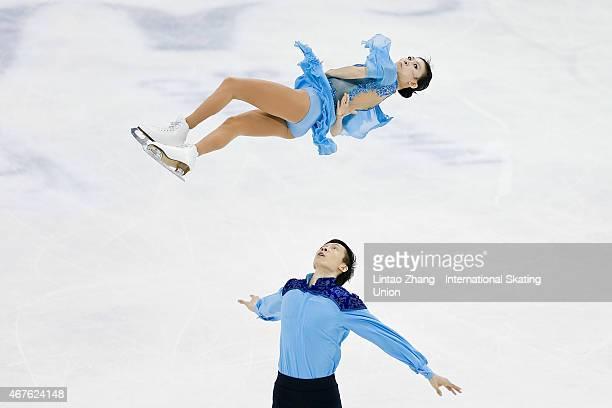 Qing Pang and Jian Tong of China perform during the Pairs Free Skating on day two of the 2015 ISU World Figure Skating Championships at Shanghai...