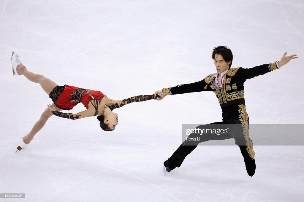 Qing Pang and Jian Tong of China skate in Pairs Short Program during Cup of China ISU Grand Prix of Figure Skating 2012 at the Oriental Sports Center on November 2, 2012 in Shanghai, China.
