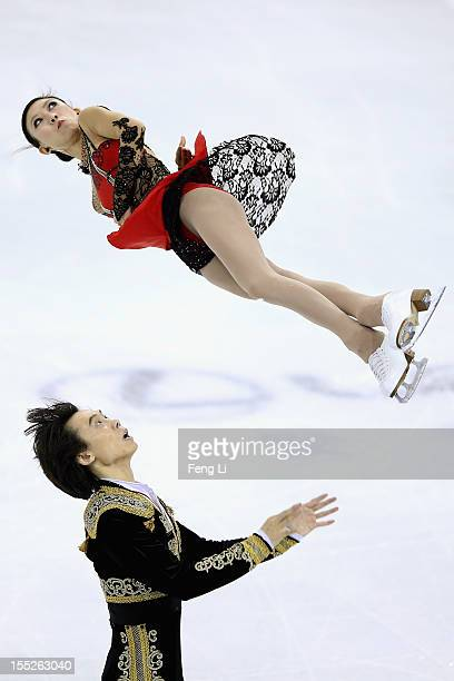 Qing Pang and Jian Tong of China skate in Pairs Short Program during Cup of China ISU Grand Prix of Figure Skating 2012 at the Oriental Sports Center...