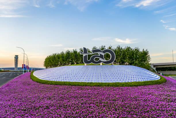 IATA:TAO. Qingdao Jiaodong International Airport in Jiaozhou District, Qingdao City, Shandong Province, China