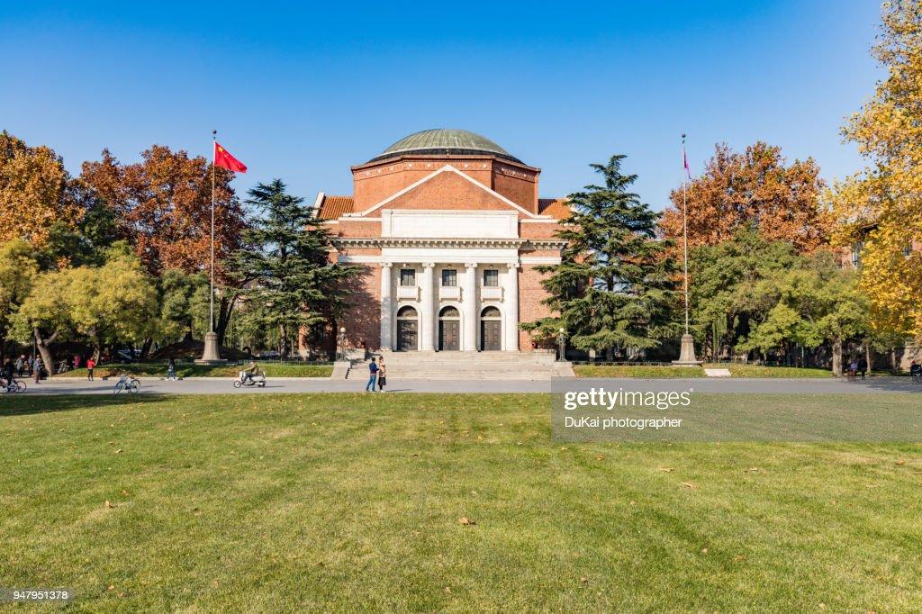 Qinghua University,Beijing : Stock Photo