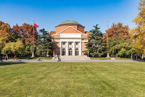 Qinghua University,Beijing - gettyimageskorea