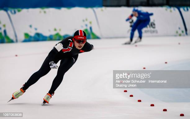 Qingqing Feng of China competes in the Ladies 1500m sprint race during the ISU Junior World Cup Speed Skating Final Day 2 on February 9 2019 in...
