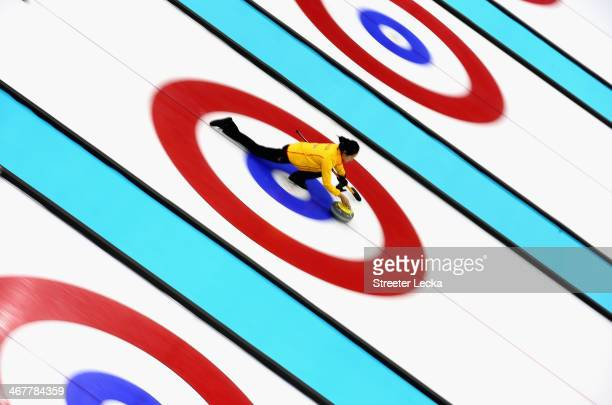Qingshuang Yue of China during curling training on day 1 of the Sochi 2014 Winter Olympics at the Ice Cube on February 8 2014 in Sochi Russia