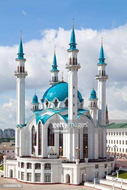 Mosquée de faire dans le Kremlin de Kazan