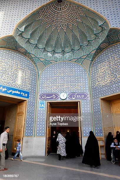 Qom is considered holy by Shi`a Islam, as it is the site of the shrine of Fatema Mæ'sume, sister of Imam `Ali ibn Musa Rida.