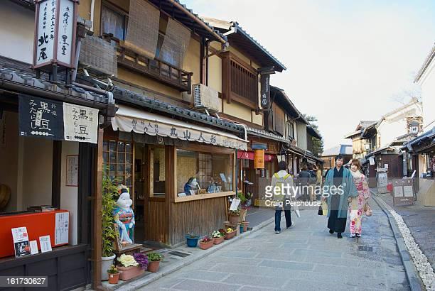 Quaint traditional shopping street, Ninen-zaka