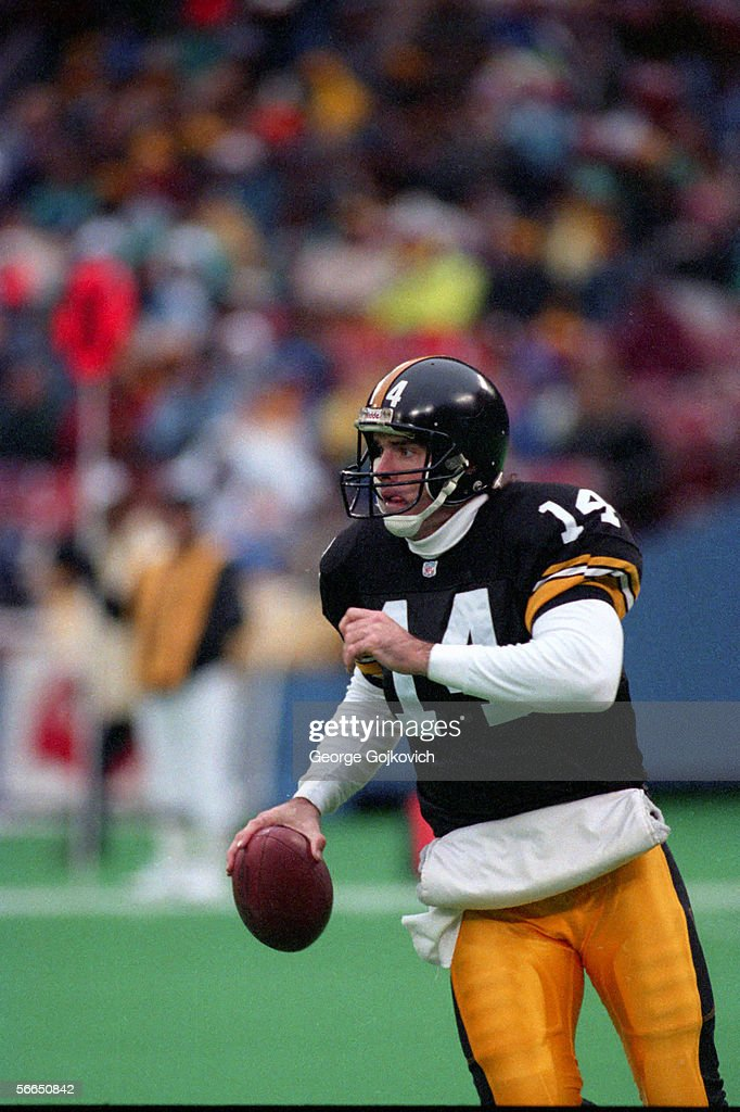 Steelers Neil O'Donnell : News Photo