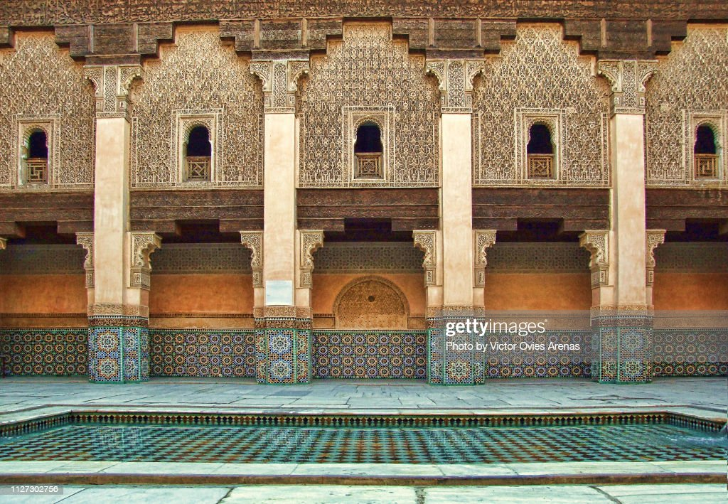 Quartyard (patio) of the Ben Youssef Madrasa, old Islamic college in Marrakesh, Morocco : Foto de stock