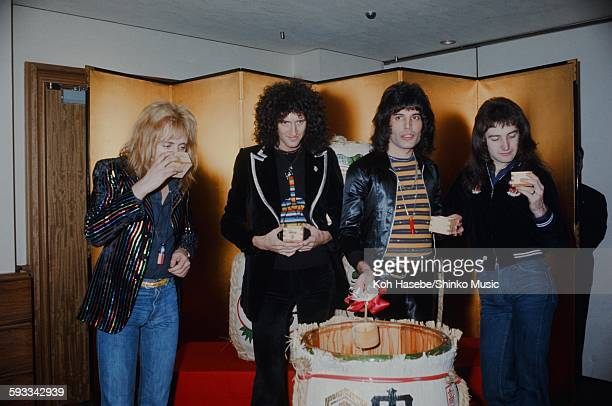 Queen at a reception Tokyo March 30 1976