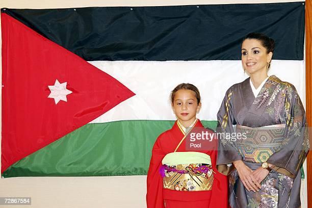 Queen Rania of Jordan and daughter Princess Iman pose at the Sodo Kimono Academy on December 22 2006 in Tokyo Queen Rania of Jordan is in Japan for a...