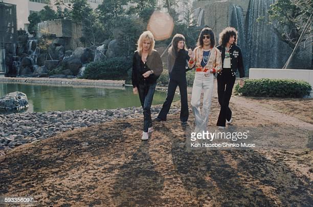 Queen strolling in a Japanese garden Tokyo March 21 1976