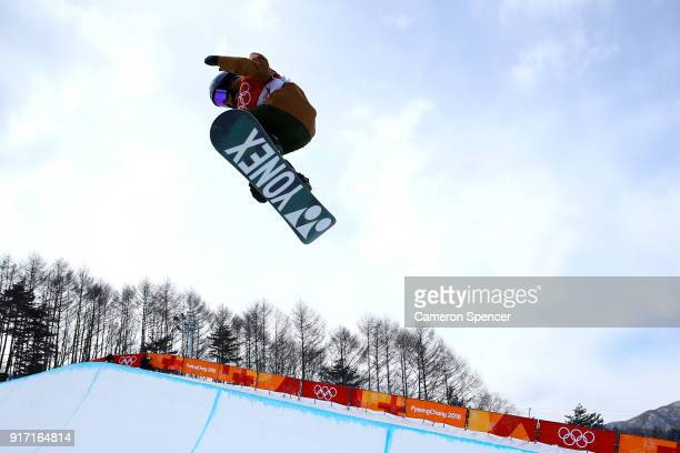 Queralt Castellet of Spain competes in the Snowboard Ladies' Halfpipe Qualification on day three of the PyeongChang 2018 Winter Olympic Games at...