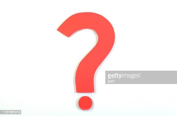question mark - 疑問符 ストックフォトと画像