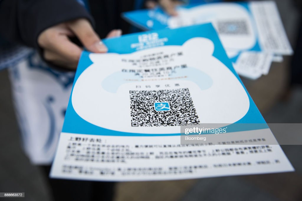 A quick response (QR) code is displayed on an advertisement for Ant Financial Services Group's Alipay, an affiliate of Alibaba Group Holding Ltd., at a Takeya Co. Ueno Select shop in Tokyo, Japan, on Saturday, Dec. 9, 2017. Ant Financial and its strategic partners outside China should be able to nearly double users of their payments systems in coming years, Ant's overseas operations president Douglas Feagin said on Nov. 14. Photographer: Shiho Fukada/Bloomberg via Getty Images