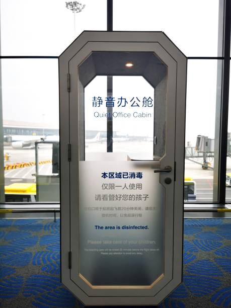 CHN: Quiet Office Cabins Put Into Use At Daxing Airport