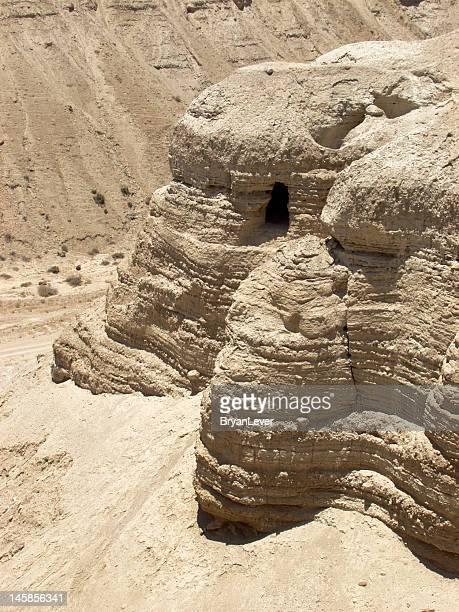 Qumran Cave where Dead Sea Scrolls found