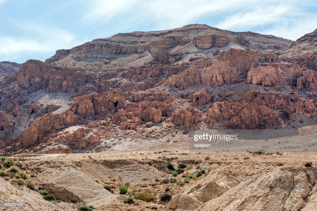 Qumran Höhlen, Heiliges Land, Israel : Stock-Foto