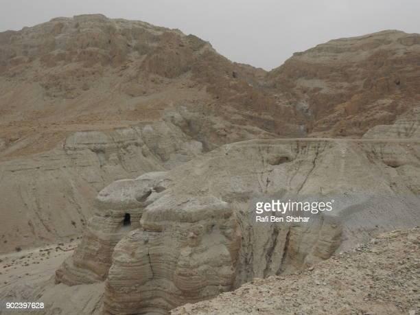 Qumran dead sea scrolls caves