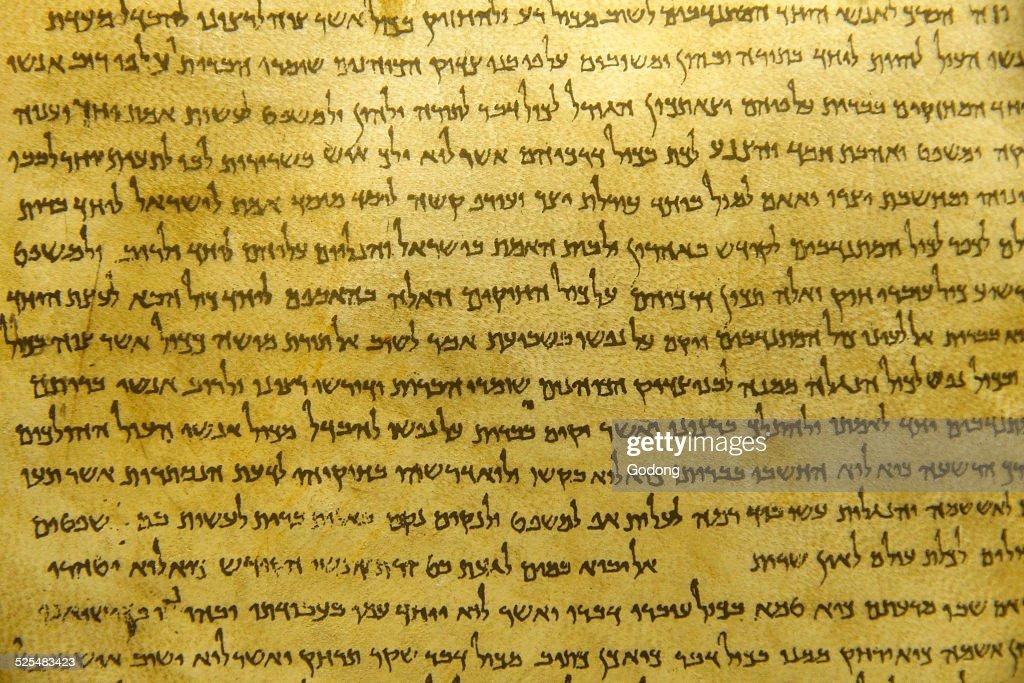 Qumran, Dead sea scrolls : News Photo