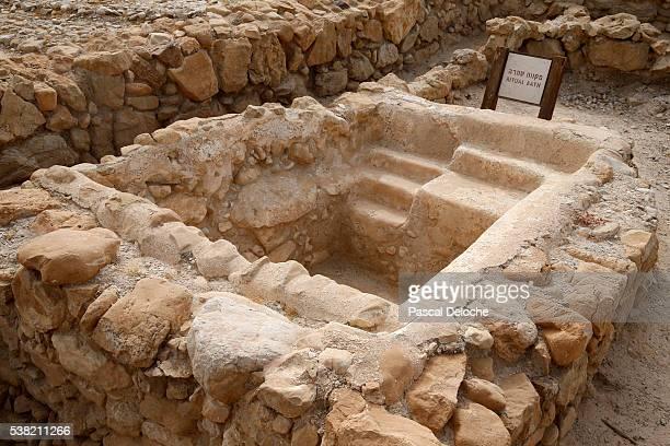 Qumran National Park. Ritual bath (Mikveh).