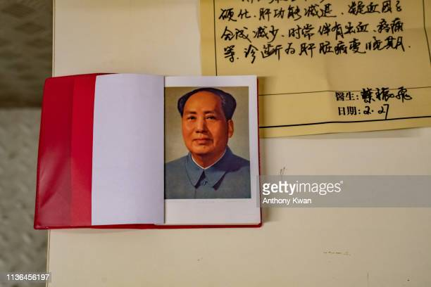 Quotations from Chairman Mao Tsetung 'Little Red Book' sits on a table in backstage during a rehearsal of a Cantonese opera Trump on Show on April 11...
