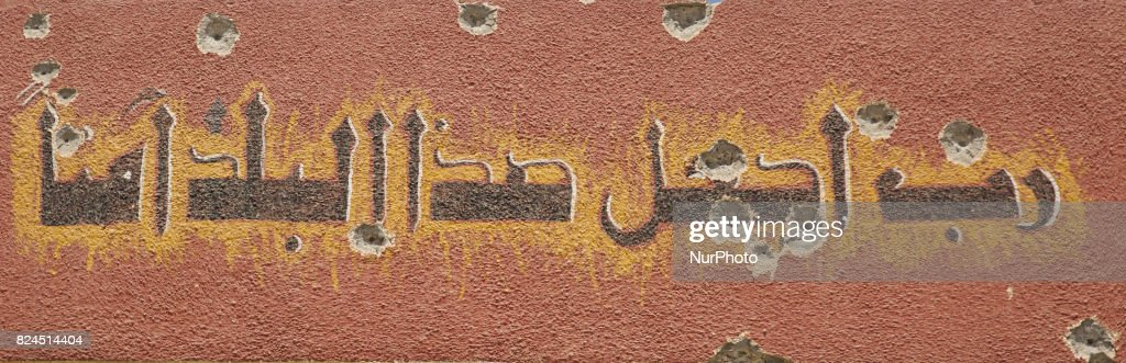 """""""God, protect this country"""", written on a bullet riddled wall of a school in West Mosul. West Mosul, Iraq, 27 July 2017"""