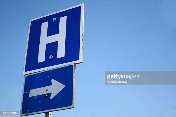 「H 」にアロウ:、病院