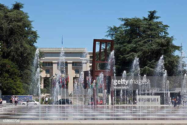 """Place des Nations unies"" with UNO Headquarters in Geneva, Switzerland"
