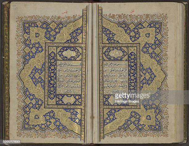 Qur'an 18th century Found in the collection of National Library of Israel Artist Anonymous