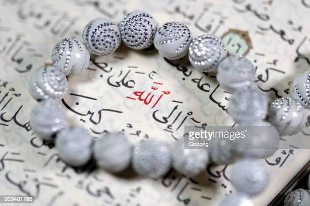 Quran and Tasbih Allah monogram in red