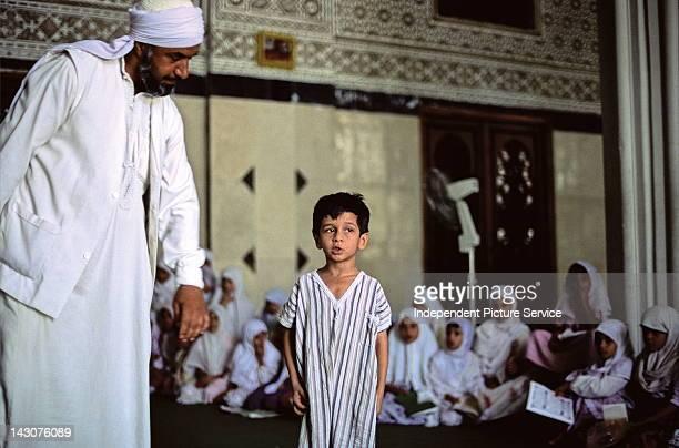 Quran Class in the Al Aman Adern Mosque Baghdad Iraq