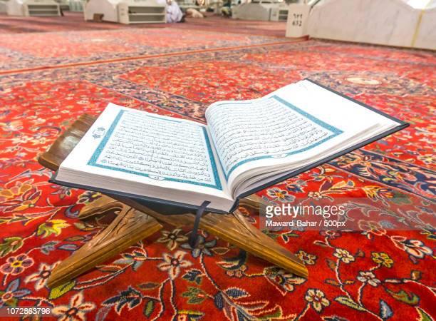 MEDINA-MAR 08 : A Quran inside of Masjid Nabawi March 08, 2015 in Medina, Saudi Arabia. Nabawi Mosqu