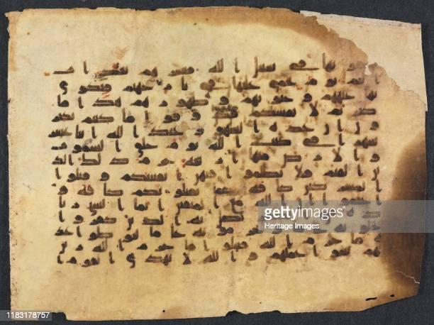 Quran Manuscript Folio 800s900s Creator Unknown